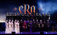 Российские гастроли французского проекта ERA отменили из-за коронавируса