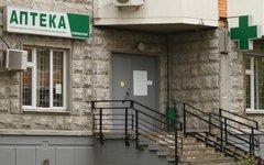 Аптека © KM.RU, Илья Шабардин