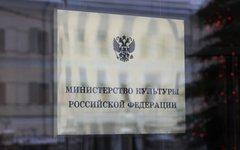 Минкульт РФ подарил всем желающим бесплатный доступ к тысячам фильмам