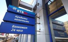 Банк ВТБ © KM.RU, Алексей Белкин