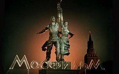 Студия «Мосфильм» откроет собственный телеканал