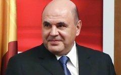 Фото с сайта government.ru