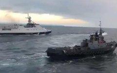 Инцидент в Керченском проливе 2018
