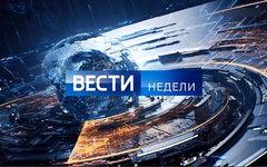 «Вести недели» Киселева проверят на экстремизм из-за памятника Краснову