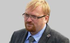 Виталий Милонов призвал «улучшить» гимн Российской Федерации