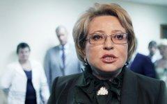 Валентина Матвиенко © РИА «Новости», Валерий Мельников