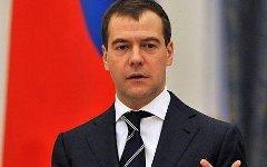 Дмитрий Медведев пообщался с людьми с ограниченными возможностями