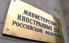 Российский МИД и заморский суд