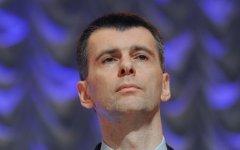 Михаил Прохоров © РИА «Новости», Илья Питалев