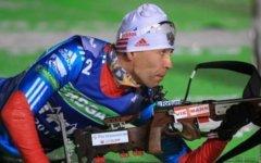 Андрей Маковеев. Фото с сайта Союза биатлонистов РФ