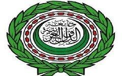 Эмблема ЛАГ. Фото с сайта islamvevrazii.ru
