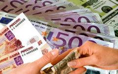 Кто на свете всех сильнее – евро, доллар или рубль?