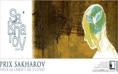 Премия имени Андрея Сахарова