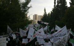 Акции протеста в Сирии. Фото пользователя «Твиттер» (@Samsomhoms)
