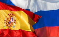 Государственные флаги Испании и России