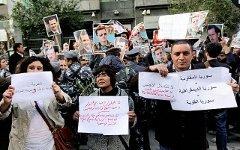 Сирийские демонстранты. Фото The Associated Press