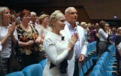 Юлия Тимошенко с мужем. Архивное фото с сайта tymoshenko.ua
