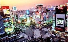 Токио. Фото с сайта pyotr.guru.ru