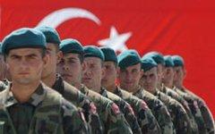 Военнослужащие турецкой армии
