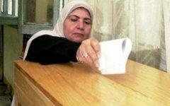 Завершился первый этап голосования на выборах в Египте, фото news.bigmir.net
