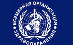 ВОЗ рассчитывает ликвидировать малярию полностью через четыре года