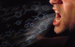 В Америке испытан прибор для определения рака по выдыхаемому воздуху