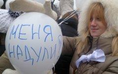 Участники митинга на Болотной. Фото из группы акции «ВКонтакте»