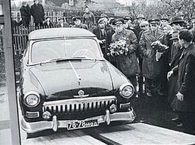 ГАЗ-21 Юрия Гагарина