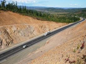 Сентябрь. Открыта федеральная магистраль «Амур»