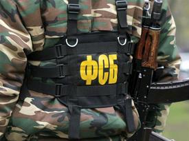 Декабрь. ФСБ объявила войну владельцам незаконных удостоверений