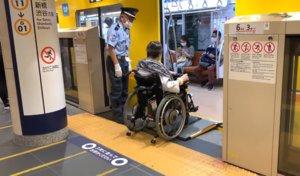 Японские инвалиды