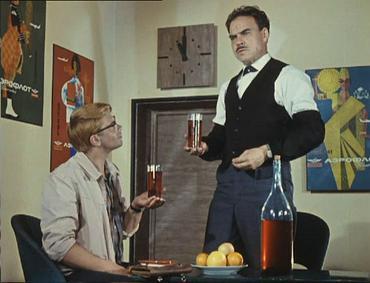 Кадр из фильма кавказская пленница