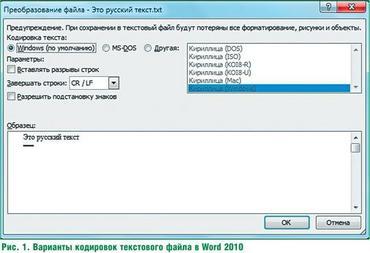 скачать текстовый блокнот для windows 7 - фото 9