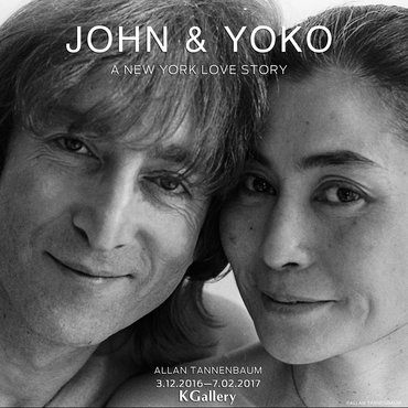 Выставка John and Yoko: A New York Love Story