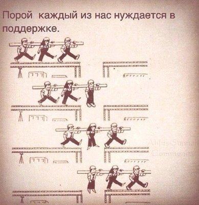 http://ic1.static.km.ru/sites/default/files/imagecache/400x400/kart10.jpg