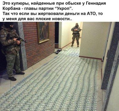 Тетерук готовит судебный иск против Ивченко и Власенко - Цензор.НЕТ 895