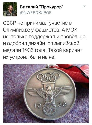 http://ic1.static.km.ru/sites/default/files/imagecache/400x400/medal.jpg