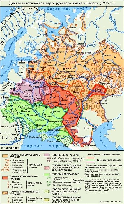 ukraina-yazyk-4.jpg