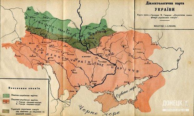 ukraina-yazyk-5.jpg