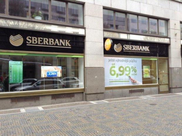 На кого работает Сбербанк и ЦБ