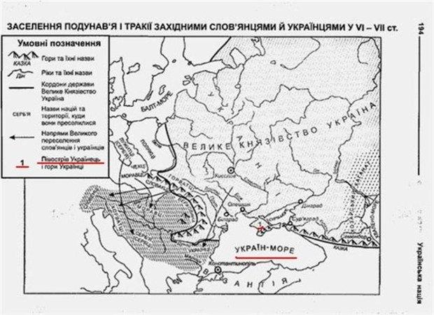 Путин манипулирует историей. Малороссия обозначает место, откуда пошла цивилизация, то есть столица, - историк - Цензор.НЕТ 9876