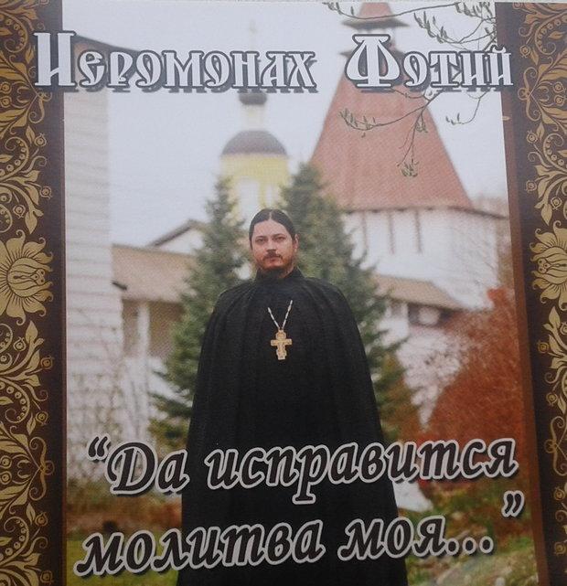 Литература православная скачать