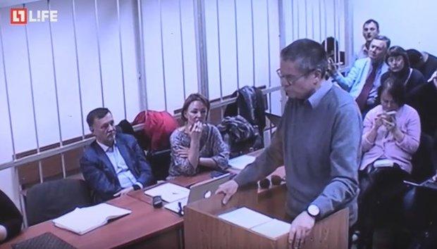 Простите меня, люди: экс-министр Улюкаев выступил насуде споследним словом