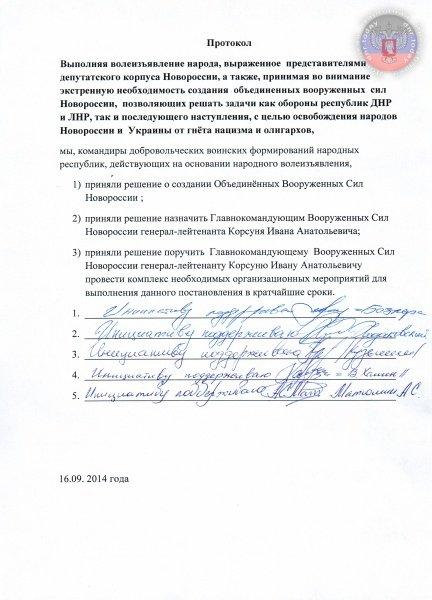 http://ic1.static.km.ru/sites/default/files/imagecache/620/illustrations/news/2014/9/16/001_0.jpg