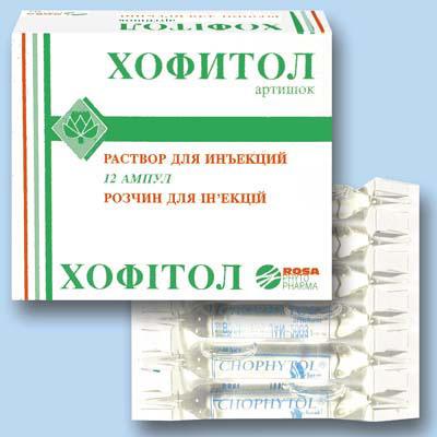 хофитол от холестерина отзывы