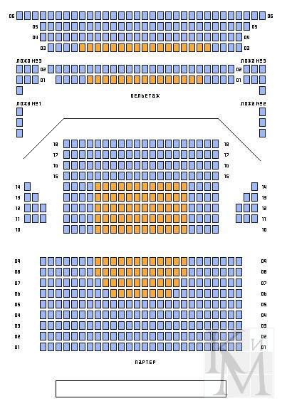 Схема зала 1 (609 мест).