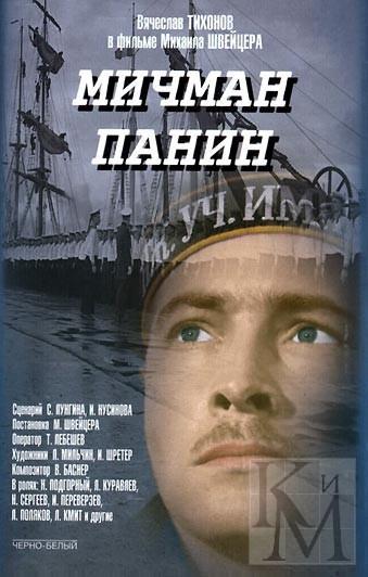 «Смотреть Белый Бим Черное Ухо Фильм Смотреть Онлайн» / 2012