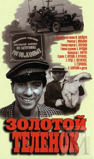 «Республика ШКИД» — 1966