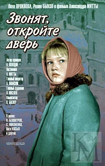 «Беларусь 1 Тв Смотреть Онлайн» — 2007