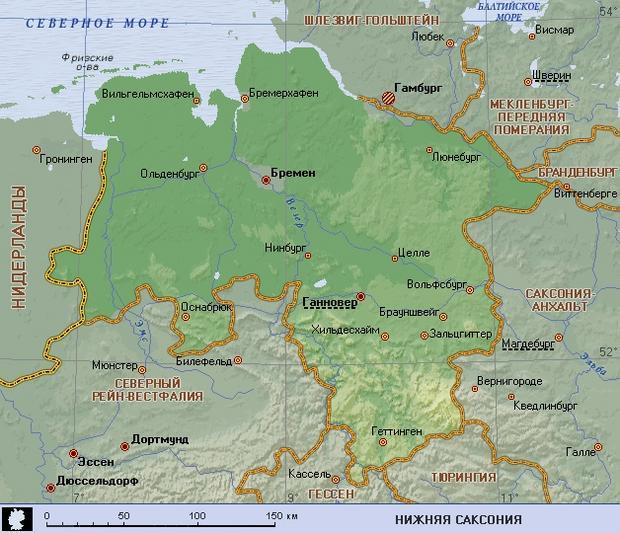 Федеральная земля бремен лыжи россия нововятского лыжного комбината